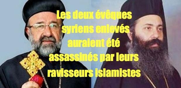 Les 2 évêques syriens enlevés auraient étés assassinés Eveques2-619x300