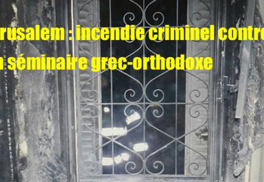 Jérusalem : incendie criminel contre un séminaire orthodoxe