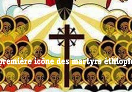 Martyrs éthiopiens : une première icône…