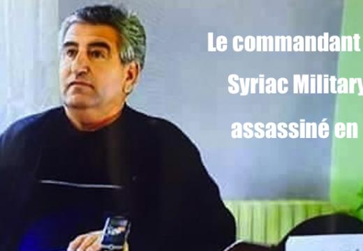 Syrie : le commandant de la SMU assassiné