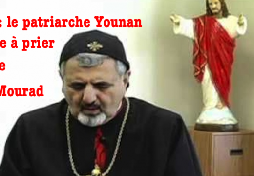 Père François Mourad : le patriarche syro-catholique invite à la prière