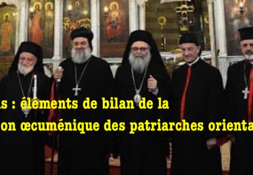 Damas : premier bilan du sommet œcuménique des patriarches