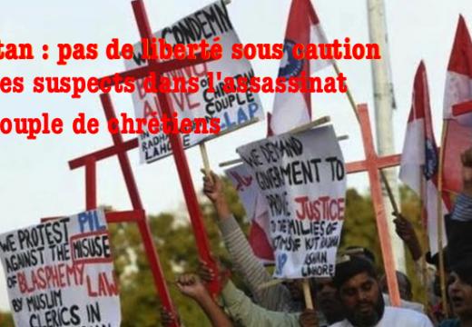 Pakistan : le tribunal antiterroriste refuse la liberté provisoire à des inculpés dans l'affaire du couple de chrétiens brûlés vifs
