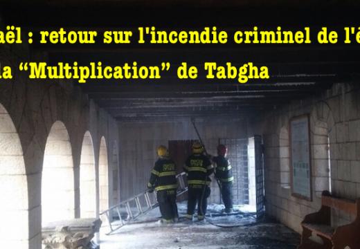 Israël : l'incendie criminel de l'église de Tabgha confirmé