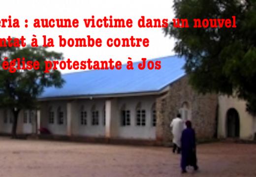 Nigéria : attentat contre une église à Jos
