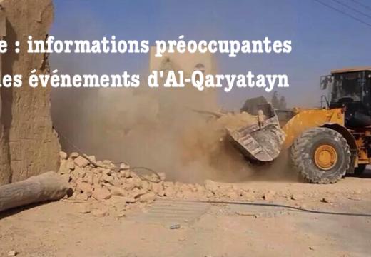 Syrie : informations préoccupantes sur Al-Qaryatayn