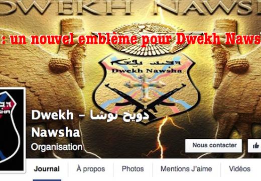 Dwekh Nawsha a changé sa bannière de profil Facebook