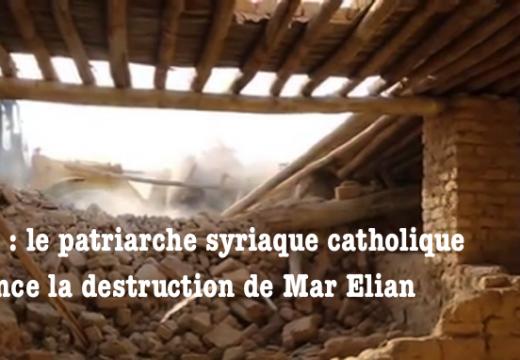 Syrie : le patriarche syriaque catholique dénonce la destruction de Mar Elian
