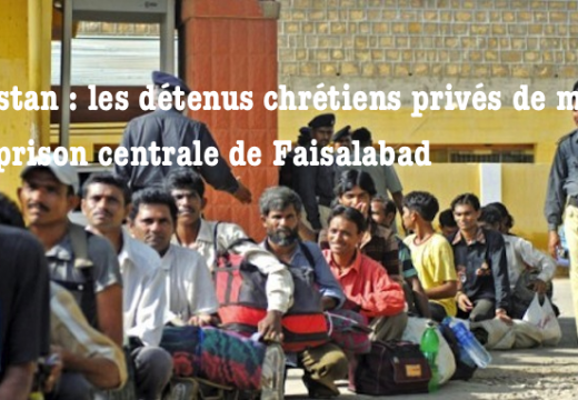 Pakistan : les détenus chrétiens de la prison de Faisalabad privés de messe dominicale