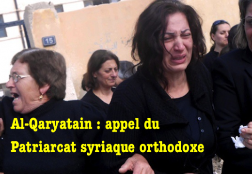 Otages de Al-Qaryatain : appel du Patriarcat syriaque orthodoxe