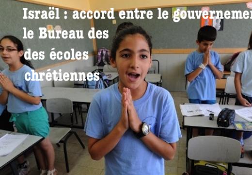 Israël : accord signé entre le gouvernement et les écoles chrétiennes