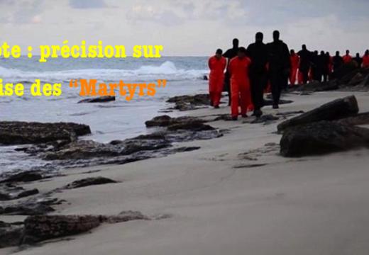 """Égypte : une précision sur l'""""Église des Martyrs"""""""