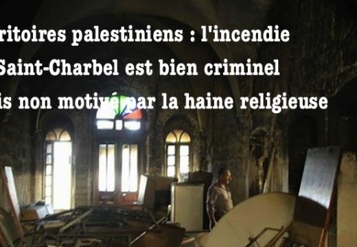 Territoires palestiniens : Abbas a appelé le patriarche Raï à propos de l'incendie du monastère de Bethléem