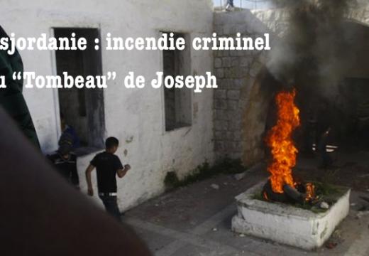 """Cisjordanie incendie du """"tombeau de Joseph"""""""