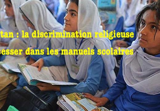 Pakistan : halte aux discriminations dans les manuels scolaires !