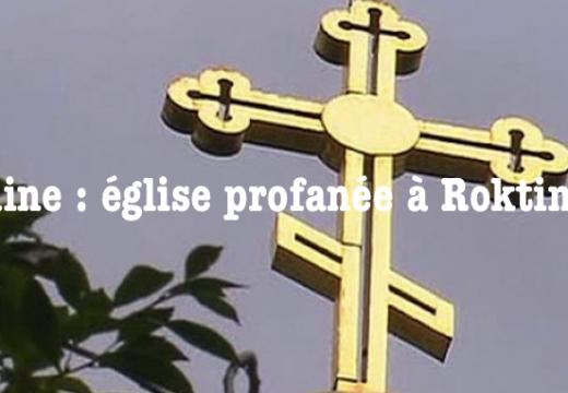 Ukraine : profanation, pillage et tentative d'incendie d'une église orthodoxe