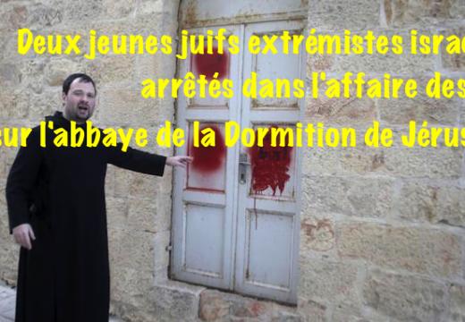 Jérusalem : deux jeunes juifs arrêtés pour le vandalisme de l'abbaye de la Dormition