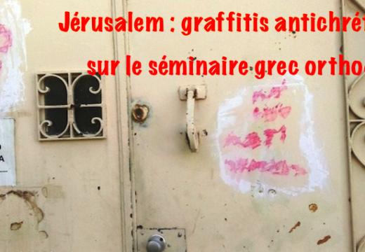 Jérusalem : graffitis hostiles sur le séminaire grec orthodoxe et un cimetière chrétien