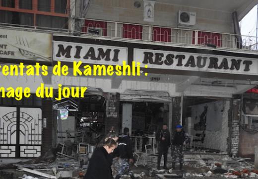 Syrie : le mémento des martyrs de Kameshli