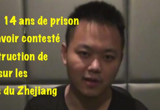 Chine : pour avoir défendu les croix, un pasteur condamné à 14 ans de prison !