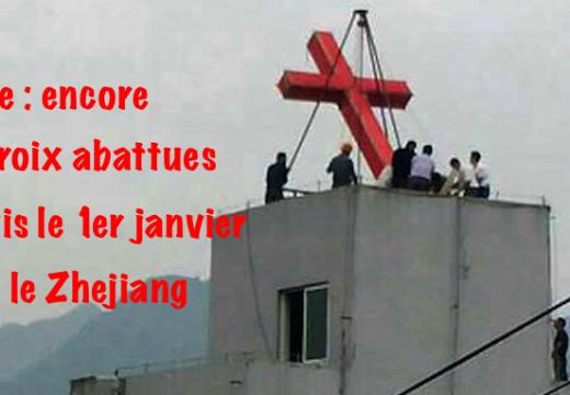 Chine : 18 croix abattues depuis le début de l'année dans le Zhejiang