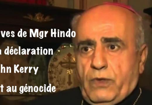 Déclaration de John Kerry : remarques et réserves d'un archevêque syrien