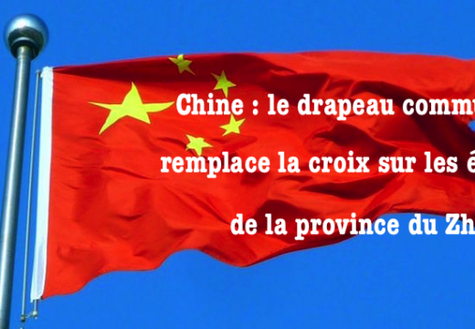 Chine : le drapeau communiste remplace les croix sur les églises du Zhejiang