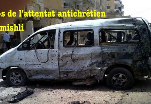 Attentat antichrétien de Qamishli : des photos