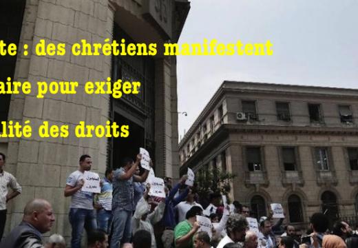 Le Caire : des chrétiens manifestent pour l'égalité de droits