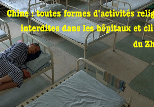 Chine : activités religieuses interdites dans les hôpitaux du Zhejiang