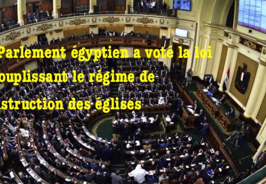 Égypte : la loi sur la construction des églises adoptée par le Parlement