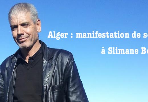 Slimane Bouhafs : manifestation de soutien à Alger