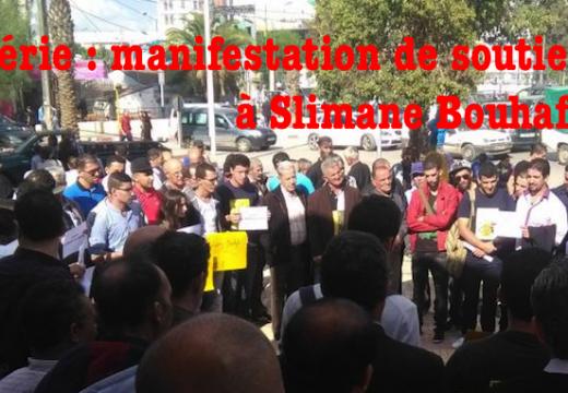 Algérie : manifestation de soutien à Simane Bouhafs à Tizi-Ouzou