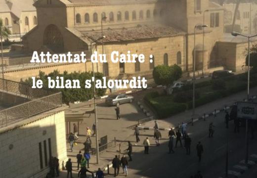 Attentat du Caire : le bilan s'alourdit avec au moins 25 morts