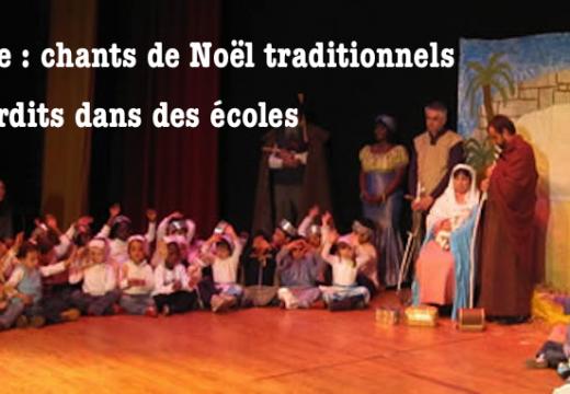 Italie : chants chrétiens interdits dans des écoles pour Noël