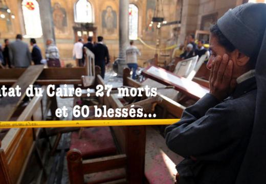Attentat du Caire : 27 morts et 60 blessés