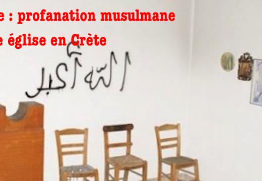 Grèce : profanation musulmane d'une église en Crète
