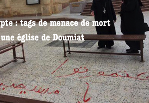 Égypte : église copte profanée par des islamistes à Doumiat