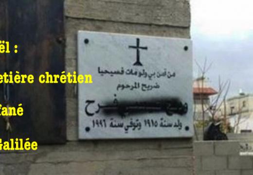 Israël : cimetière chrétien profané en Galilée