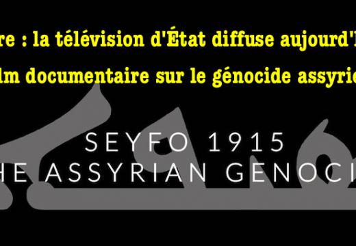 Chypre : documentaire sur le génocide des Assyriens, diffusé aujourd'hui à la télévision