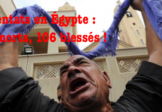 Attentats en Égypte : 44 morts, 106 blessés (bilan provisoire)