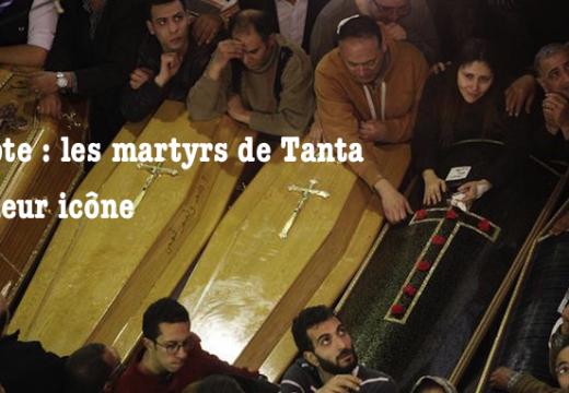 Martyrs de Tanta : une touchante icône des 27 martyrs