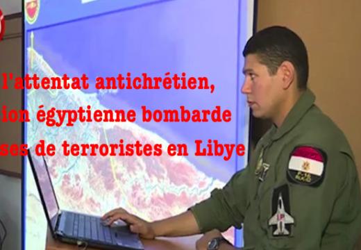 Égypte : al-Sisi fait bombarder des sites terroristes en Libye