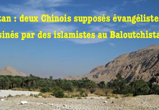 Pakistan : deux évangélistes assassinés par des islamistes ?