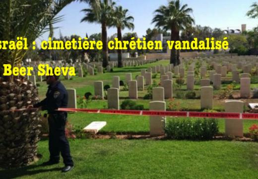 Israël : tombes vandalisées dans un cimetière chrétien