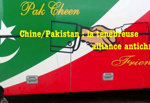 Chine communiste/Pakistan islamique : la ténébreuse alliance antichrétienne