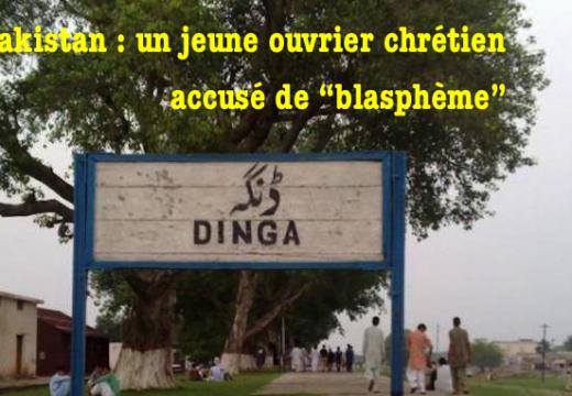 """Pakistan : encore un chrétien accusé de """"blasphème """" !"""