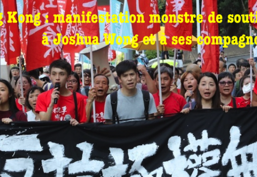 Hong Kong : manifestation monstre de protestation