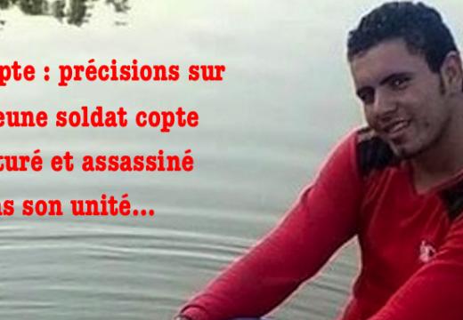 Égypte : à propos du jeune soldat copte tué dans son unité