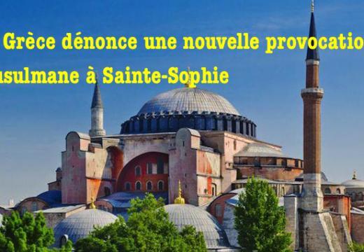La Grèce condamne une nouvelle tentative de transformer Sainte-Sophie en mosquée